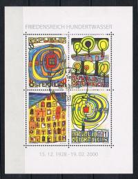 Friedrich Hundertwasser painting