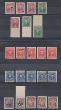 BOLIVIA 1901-04 Sc 70-77