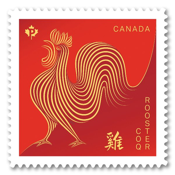 Year of the Rooster welcomed by Canada Post